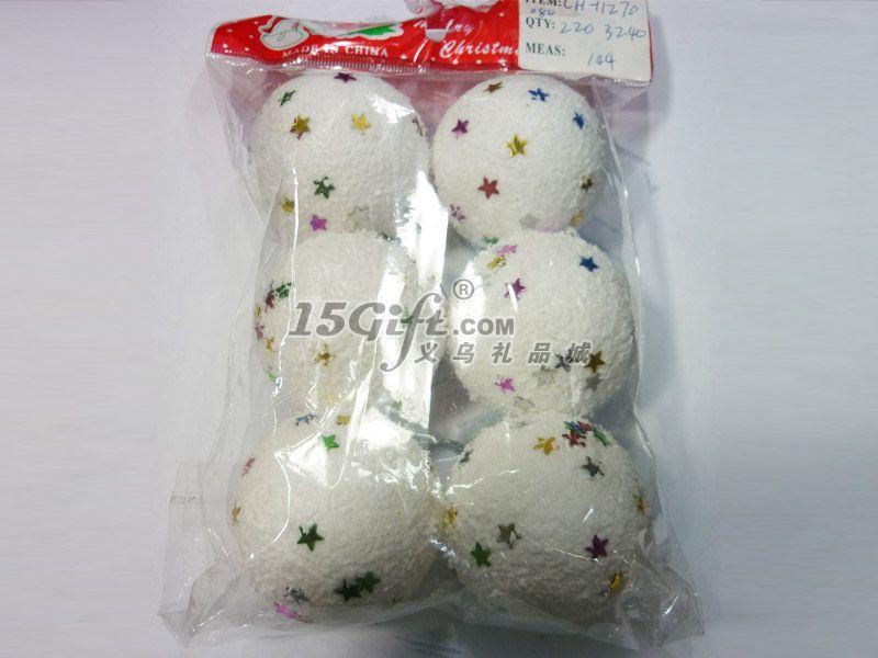 圣诞雪球礼品【图】-【编号hp-028049】礼品订做就上
