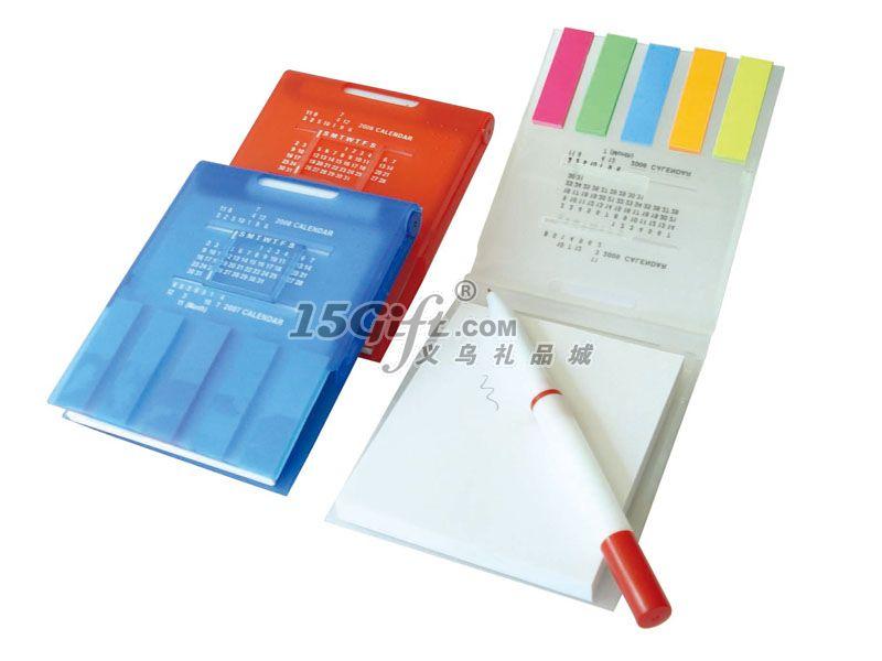 五色彩条便签本