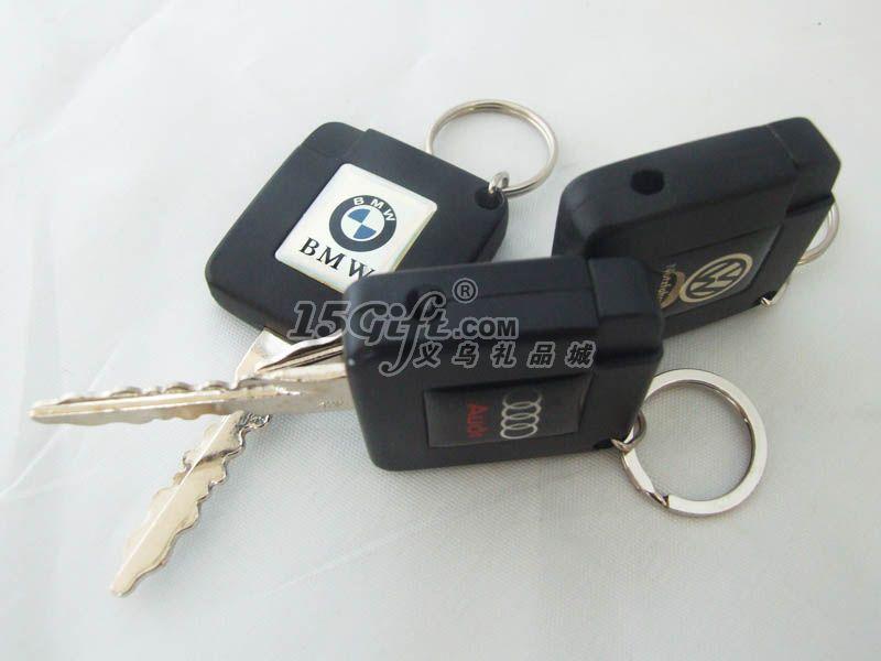 车钥匙金属打火机(商品编号:hp-028491)